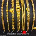 สร้อยคข้อมือ ทองแท้ 96.5% หนัก 1 บาท/ยาว 16.5 cm.