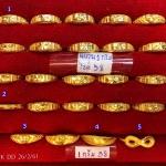 แหวนทองแท้ 96.5% หนัก 1 กรัม ไซส์ 58