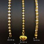 สร้อยคข้อมือ ทองแท้ 96.5% หนัก 1 บาท/งานทองคำขาว