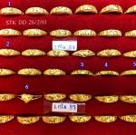 แหวนทองแท้ 96.5% หนัก 1 กรัม ไซส์ 57