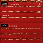 แหวนทองแท้ 96.5% หนัก 0.6 กรัม size 59-61