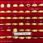 แหวนทองแท้ 96.5% หนัก 1 กรัม ไซส์ 47