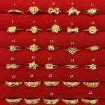 แหวนทองแท้ 96.5% หนัก 0.6 กรัม size 50