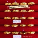แหวนทองแท้ 96.5% หนัก 1 กรัม ไซส์ 52