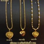 สร้อยคอระย้า(มีจี้) ทองแท้ 96.5% หนัก 1 บาท /งานทองคำขาว
