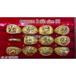 แหวนทองแท้ 96.5% หนัก 2 สลึง size 66