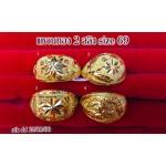 แหวนทองแท้ 96.5% หนัก 2 สลึง size 69