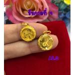 จี้ทองคำแท้ เลเซอร์รัชกาลที่ ๙ หนักครึ่งสลึง (1.9 กรัม)