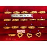 แหวนทองแท้ 96.5% หนัก 1 กรัม ไซส์ 54