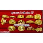 แหวนทองแท้ 96.5% หนัก 2 สลึง size 57