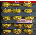 แหวนทองแท้ 96.5 % หนัก 1 สลึง (3.8 กรัม) #67