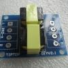 หม้อแปลง 600:600 โอห์ม สำหรับ Audio interface - DI-Box และอื่น ๆ