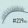 ขนตาปลอม แบบ10คู่ ราคาปลีก #219 แกนไหม