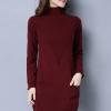 เสื้อกันหนาวไหมพรม พร้อมส่ง สีแดงเลือดหมู คอปิด แต่งลายเส้นช่วงคอเสื้อเป็นลายตัววีสวย