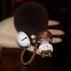 พวงกุญแจ ขนฟู รุ่น Baby doll สีน้ำตาล