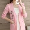 เสื้อคลุมไหมพรม เสื้อคลุมกันหนาว พร้อมส่ง สีชมพู ปักลายดอกไม้น่ารัก ผ้าไหมพรมเนื้อนิ่มมีความยืดหยุ่นได้ดีค่ะ