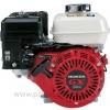 """เครื่องยนต์เบนซินอเนกประสงค์ """"HONDA""""#GX120T2 QTN ขนาด 4 HP (Gasoline Engine for Multi purpose """"Honda"""" #GX120T2 QTN 4 HP)"""