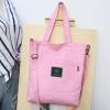 กระเป๋าผ้า LD001 PINK