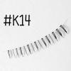 ขนตาปลอม แบบ10คู่ ราคาปลีก #k14 แกนเอ็น