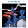 BUTTERFLY VALVES GL-150UBM 14''