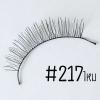 ขนตาปลอม แบบ10คู่ ราคาปลีก #217 แกนไหม