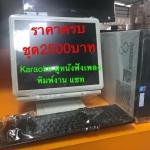 Fujisu 5250 Core2duo e7500ครบชุดสุดคุ้ม