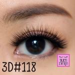 ขนตาปลอม 3มิติ เบอร์ #118
