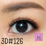 ขนตาปลอม 3มิติ เบอร์ #126