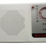 ชุดคิทเครื่องรับวิทยุ AM 7 ทรานซิสเตอร์ DS05-7B