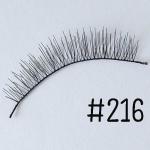 ขนตาปลอม แบบ10คู่ ราคาปลีก #216 แกนไหม