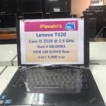 Lenovo T420