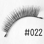 ขนตาปลอม แบบ10คู่ ราคาปลีก #022 แกนไหม