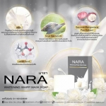 Nara สบู่รักษาสิว Whitening Whipp Mask Soap 2 IN 1