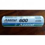 ลูกแบตมินตันพลาสติก Aaolisi (Nylon) จำนวน 1 กล่อง 6 ลูก