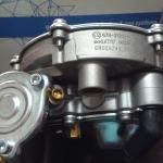 หม้อต้มแก๊ส LPG ระบบดูด เอ็นเนอร์จี้ฯ(TOMASETTO) AT07 140HP