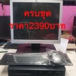 HP DC7400