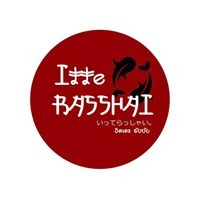 ร้านitte rasshai travel