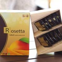 Rosetta โรเซ็ตต้า นวัตกรรมใหม่ของการลดน้ำหนัก