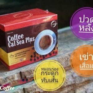 balance natural Coffee CalSea Plus บำรุงกระดูก