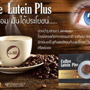 balance natural Coffee CalSea Plus กาแฟสายตา