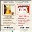(เซทคู่ 1) ไฟต้า Fita 1 กล่อง + โรเซ็ตต้า Rosetta 1 กล่อง thumbnail 1