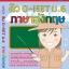 DVD ติว O-NET ม.6 ภาษาอังกฤษ