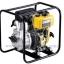 """ปั๊มน้ำติดเครื่องยนต์ดีเซล """"KIPOR"""" #KDP20 ขนาดท่อ 2"""" Diesel Pump """"KIPOR"""" #KDP20 pipe size 2"""" thumbnail 1"""