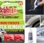 229 บ. ลืมช่างขัดสี ทำสีได้เลย น้ำยาลบรอยขีดข่วน ลบรอยแมวหมาข่วน ลอยถลอกรถทุกชนิด เครื่องใช้ไฟฟ้า และอื่น ๆ Scratch-dini สำหรับ รถยนต์ มอเตอร์ไซค์ ATV จักรยาน ตู้เย็น โน๊ตบุค ฯลฯ