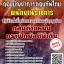 โหลดแนวข้อสอบ พนักงานราชการ ปฏิบัติหน้าที่ในตำแหน่งนายทหารสัญญาบัตร กลุ่มตำแหน่งกราฟิกมัลติมีเดีย กองบัญชาการกองทัพไทย thumbnail 1