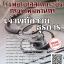 โหลดแนวข้อสอบ เจ้าพนักงานธุรการ โรงพยาบาลลาดกระบังกรุงเทพมหานคร thumbnail 1