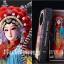 ตุ๊กตางิ้วจีนชุดผ้าไหม นักรบหญิงมู่กุ้ยอิง ขนาด 12 นิ้ว thumbnail 3