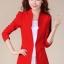 เสื้อสูทแฟชั่น พร้อมส่ง สีแดง แต่งเว้าที่ปกเสื้อเก๋ๆ รูปทรงสุดหรู ตัวยาว ใส่ทำงานได้ กระเป๋าหลอก 2 ข้าง ใส่สบาย thumbnail 1