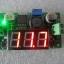 วงจรแปลงไฟลงขนาด 3A ไฟเข้า 4-40V ไฟออก 1.25V-37 V thumbnail 4