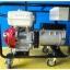 """เครื่องกำเนิดไฟฟ้าเครื่องยนต์เบนซิน """"PATCO"""" #T16F-160/A ขนาดใช้งานปกติ 7.5 KVA. 380V. (Gasoline Engine """"PATCO"""" 7.5 KVA 3 PHASE 380V.) thumbnail 2"""